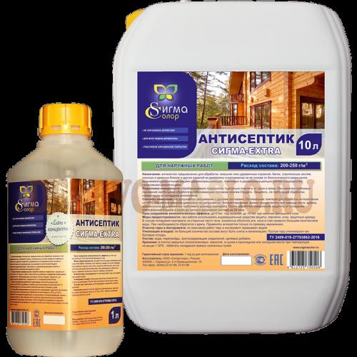 АНТИСЕПТИК-КОНЦЕНТРАТ «СИГМА-EXTRA»