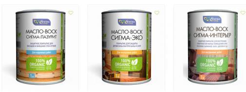 Derevo-maslo.ru - официальный магазин SigmaColor